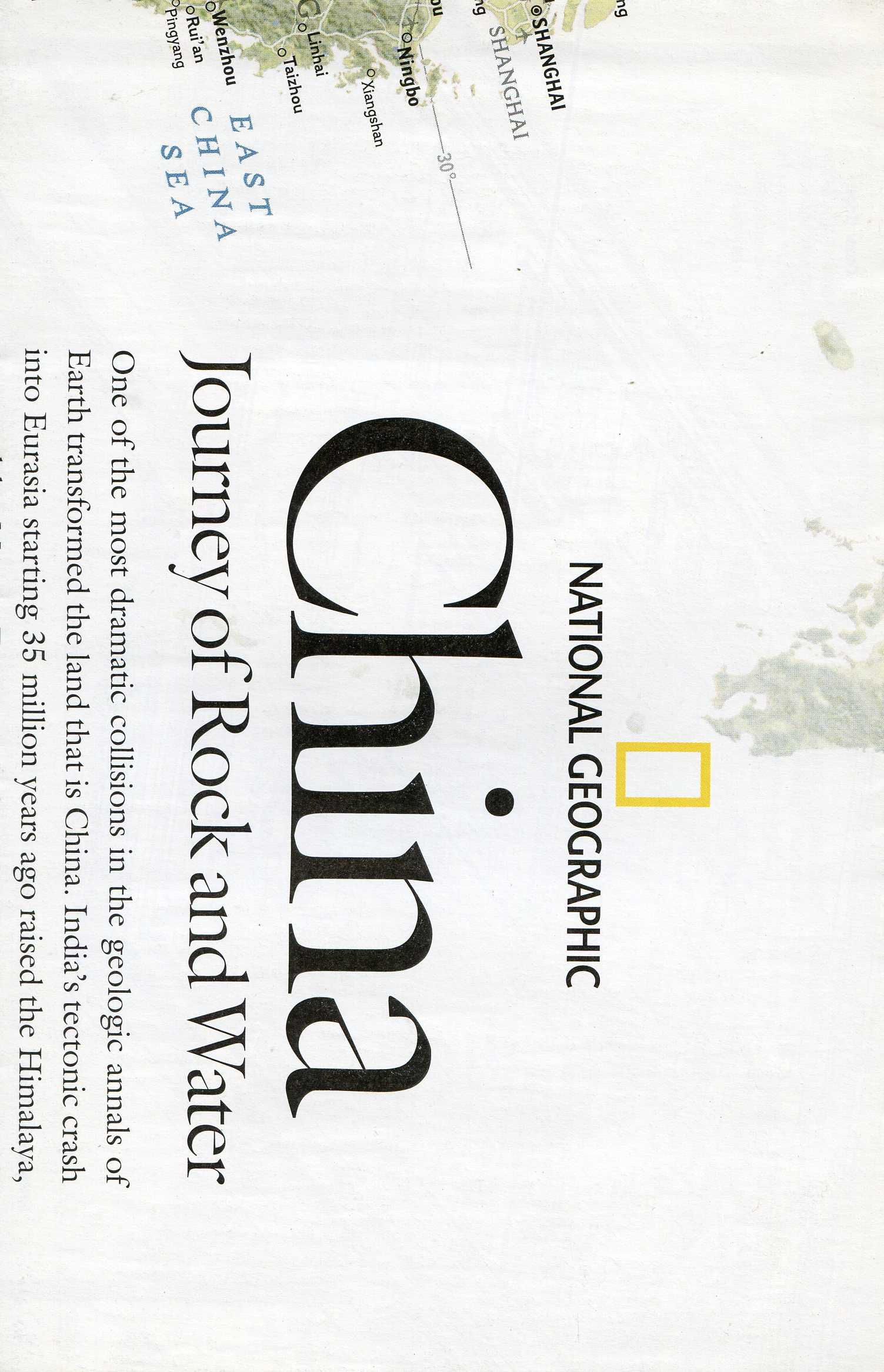 National Geographic Map May 2008-0